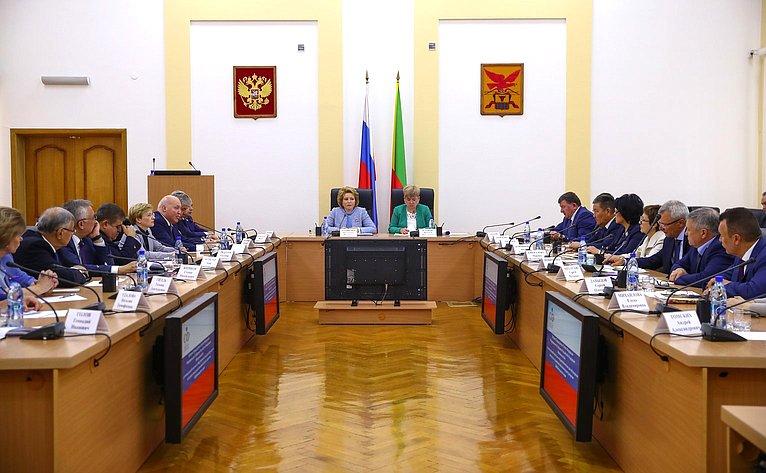 Валентина Матвиенко провела встречу сруководством иактивом Забайкальского края