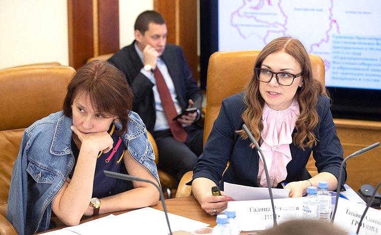 «Круглый стол» натему «Оправовых проблемах государственной регистрации сведений ограницах между субъектами Российской Федерации»