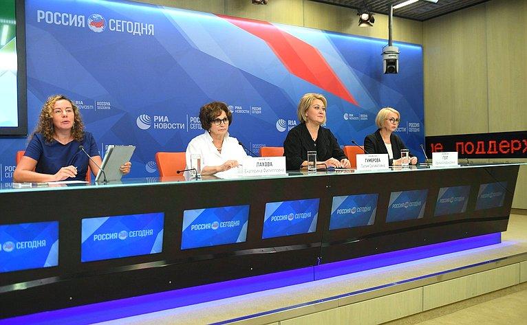 Пресс-конференция натему «Роль женщины всовременном обществе»