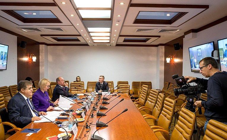 Видеоконференция между членами группы посотрудничеству Совета Федерации иСената Национального конгресса Аргентинской Республики