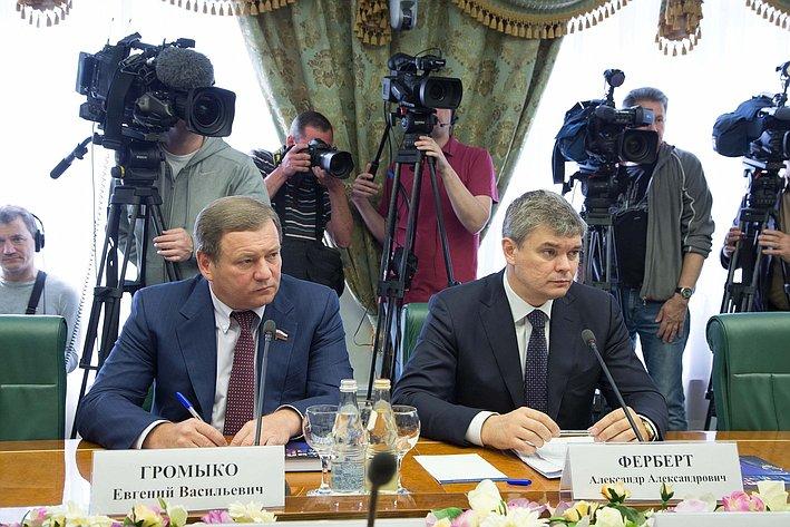 Комиссия по Украине-5
