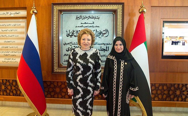 Встреча В. Матвиенко сАмаль Аль-Кубейси