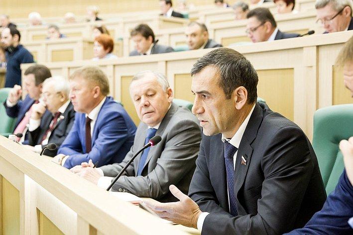 362-е заседание СФ Власенко