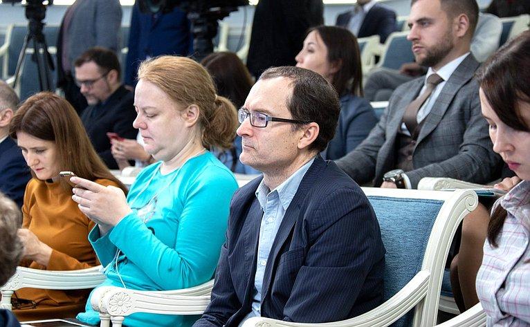 Встреча Председателя СФ В.Матвиенко спарламентскими корреспондентами