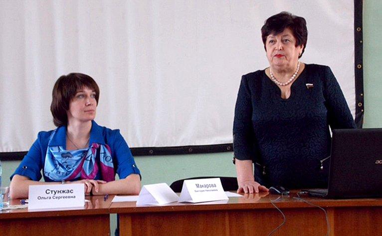 Людмила Козлова приняла участие всовещании попроблемам школьной медицины