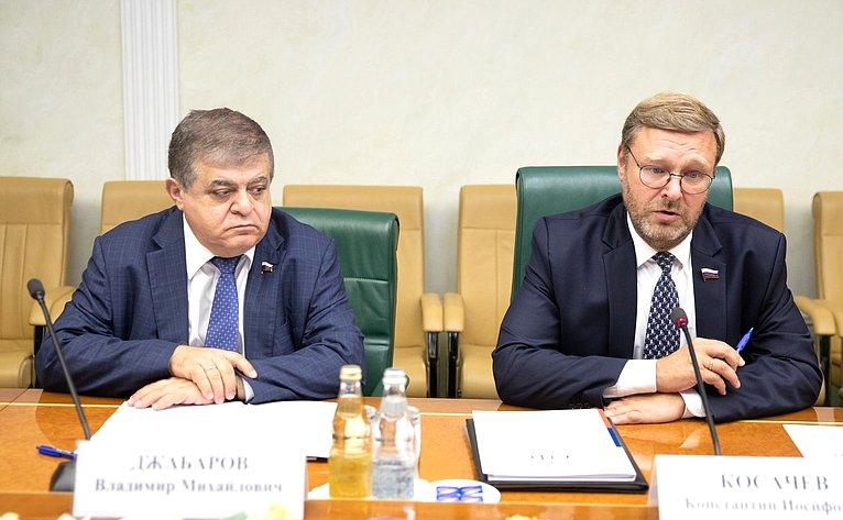 Владимир Джабаров иКонстантинКосачев