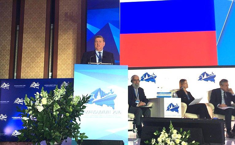 Заместитель Председателя СФ Е. Бушмин принял участие вКазани вФоруме «Россия иисламский мир»