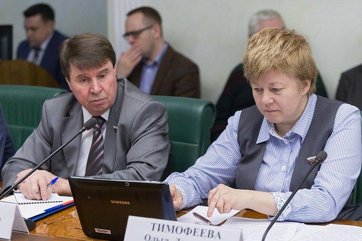 Круглый стол Комитета по международным делам.