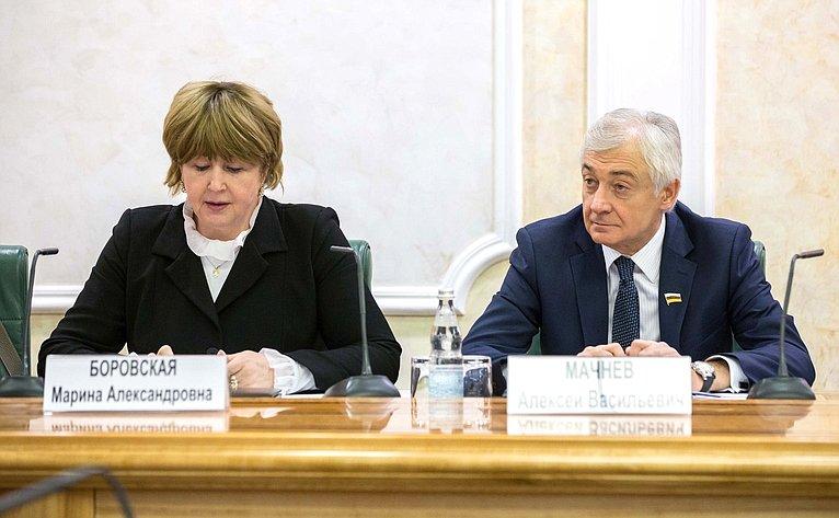 Марина Боровская иАлексей Мачнев