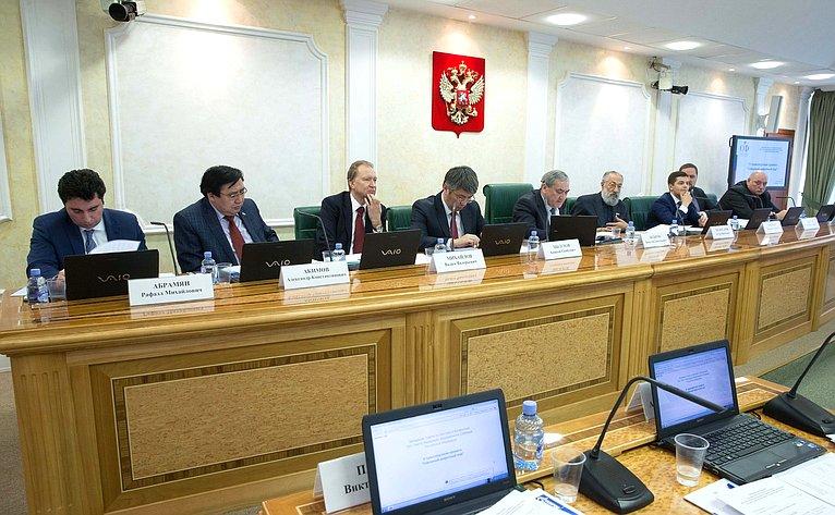 Заседание, посвященное транспортному проекту «Северный широтный ход»
