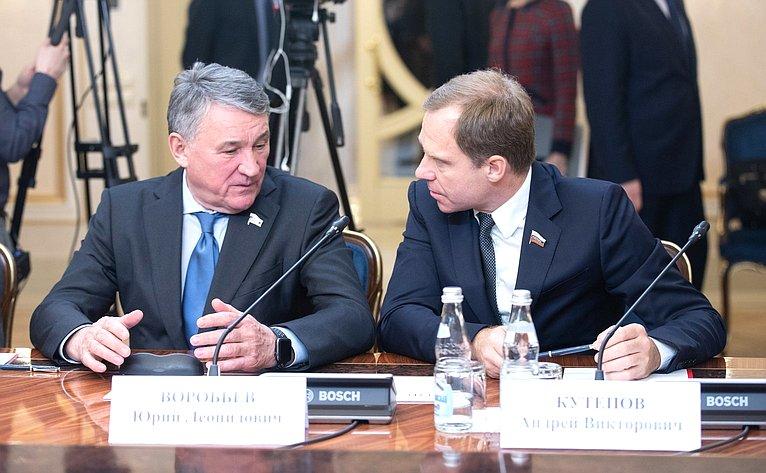 Юрий Воробьев иАндрей Кутепов