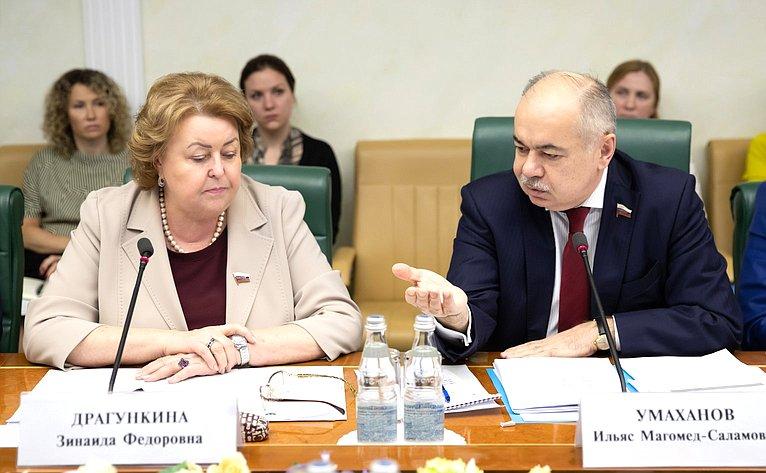 Зинаида Драгункина иИльяс Умаханов