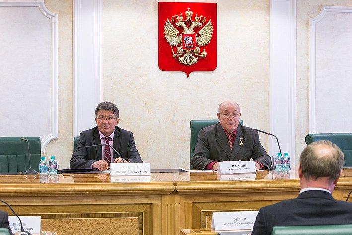Круглый стол Комитета СФ по обороне и безопасности Озеров и Чекалин