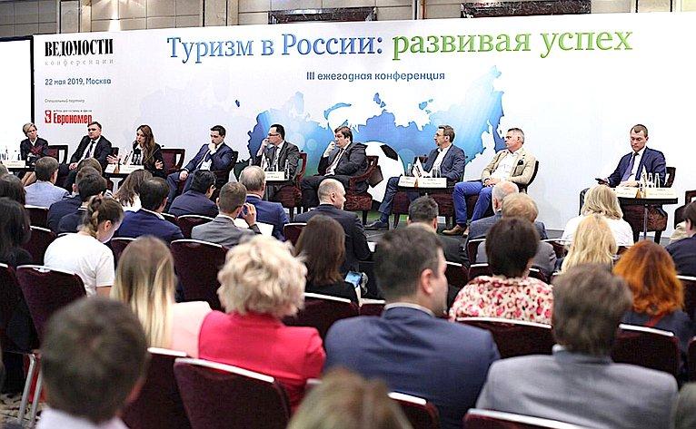 Игорь Фомин принял участие втретьей ежегодной конференции «Туризм вРоссии: развивая успех»