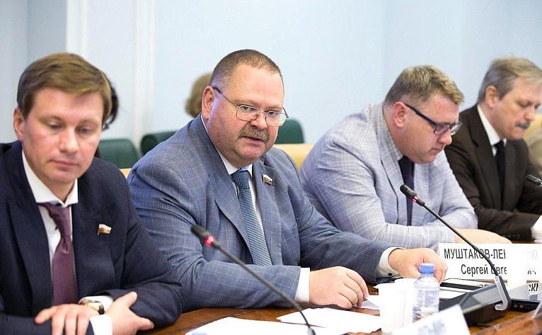 Совещание натему «Сохранение историко-культурных иприродных ландшафтов как фактор пространственного развития РФ иукрепления межнациональных отношений»