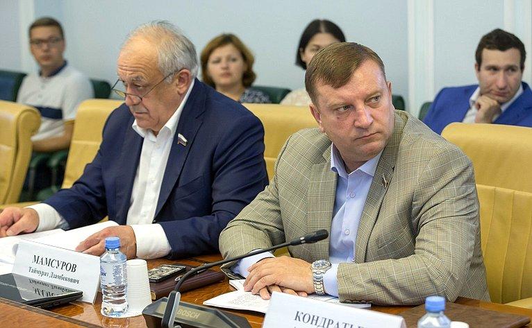 Т. Мамсуров иА. Кондратьев