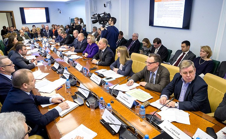 «Круглый стол» натему «Законодательное обеспечение государственной политики вобласти производства функциональных испециализированных пищевых продуктов питания вРФ»