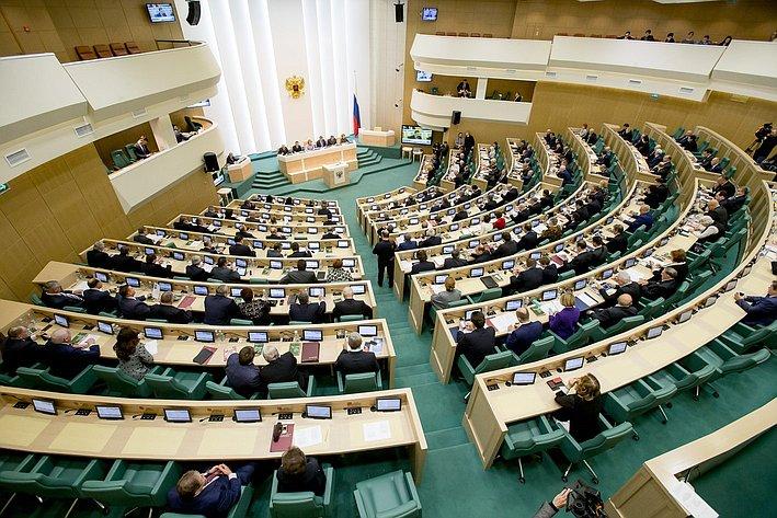 Зал 380-е заседание Совета Федерации