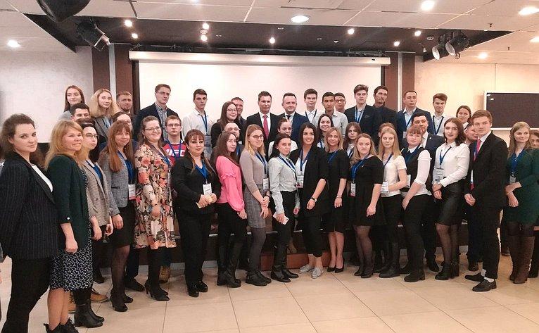 Игорь Зубарев принял участие вФоруме молодых политиков Республики Карелия «Инвестирую врегион»