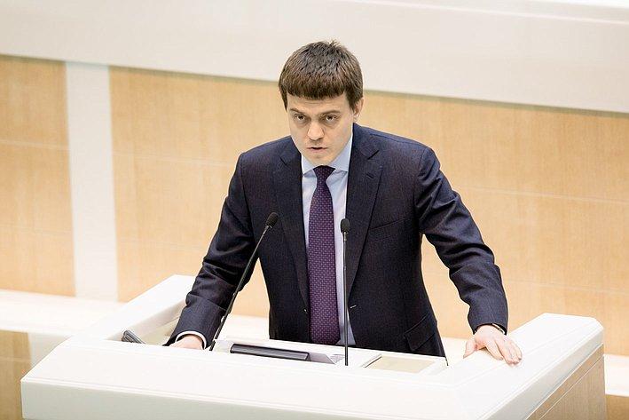 369-е заседание Михаил Котюков