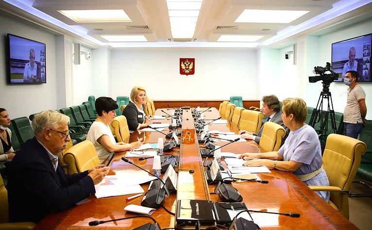 Лилия Гумерова провела заседание Организационного комитета Всероссийского конкурса «Семья года»