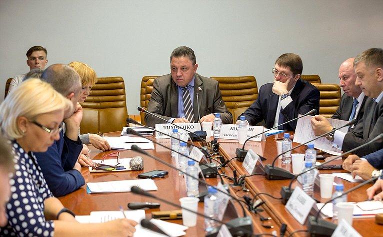 «Круглый стол» натему «Развитие предпринимательства— основа благосостояния граждан иразвития экономики»