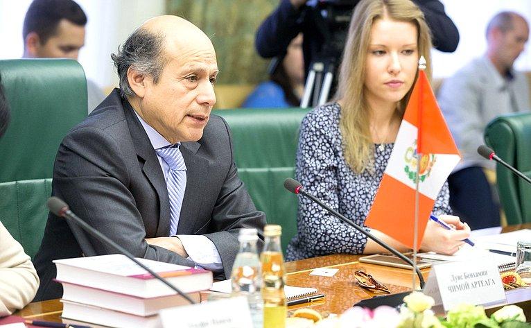 Встреча А. Клишаса спослом Перу вРФ Луисом Бенхамином Чимоя Артеагой