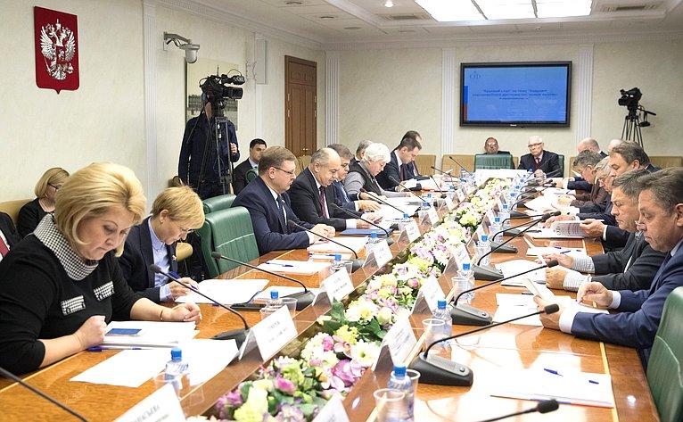 «Круглый стол» натему «Будущее парламентской дипломатии: вызовы ивозможности»