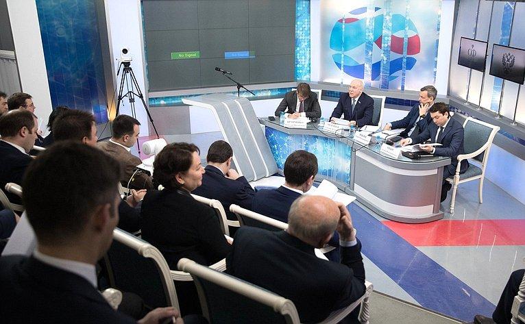 Парламентские слушания «Проблемы развития интеллектуальных систем учета ипути их решения»