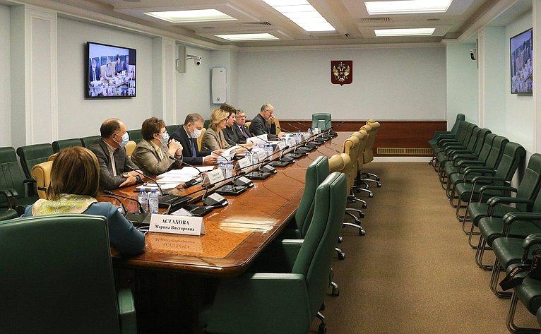 Расширенное совещание Комитета СФ посоциальной политике натему «Социальные гарантии изащита граждан» сучастием Уполномоченного поправам человека вРФ Татьяны Москальковой