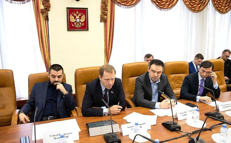 Заседание рабочей группы посовершенствованию правового регулирования вопросов регистрации границ между субъектами РФ