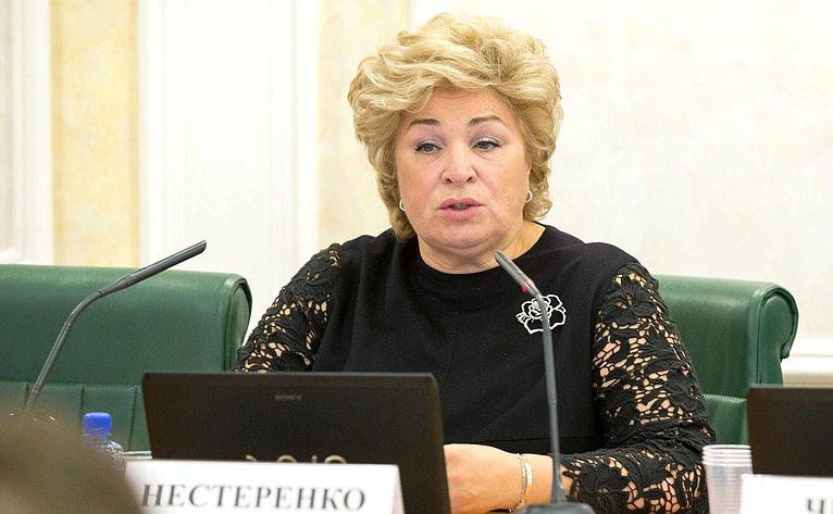 Т. Нестеренко