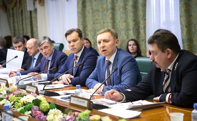 Заседание Временной комиссии при СФ поосуществлению парламентского контроля заходом реализации комплексного плана модернизации ирасширения магистральной инфраструктуры