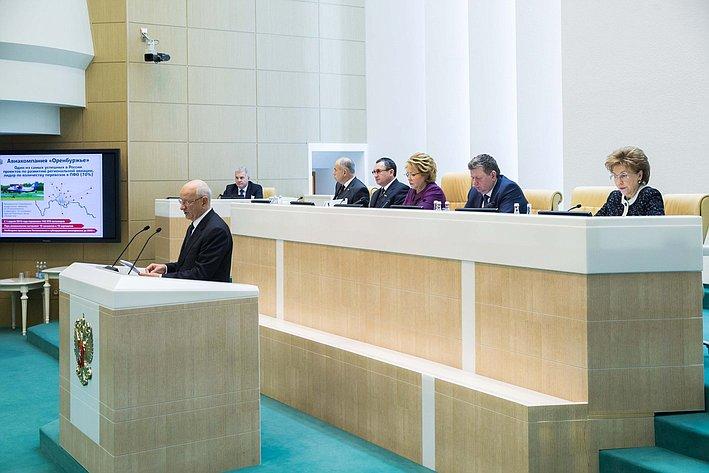Берг 383-е заседание Совета Федерации