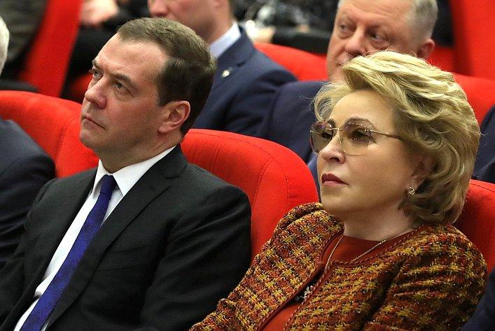 В. Матвиенко иД. Медведев вВерховном суде