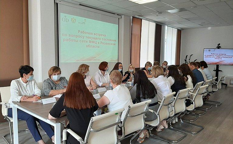 Ирина Петина провела рабочее совещание натему «Отекущем состоянии работы сети многофункциональных центров предоставления государственных имуниципальных услуг врегионе»
