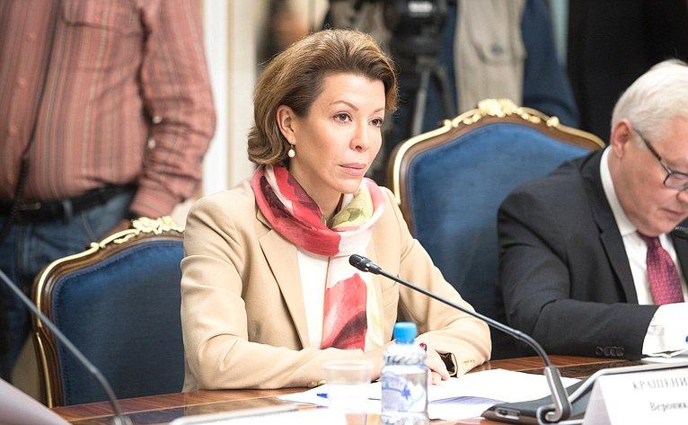 В. Крашенинникова