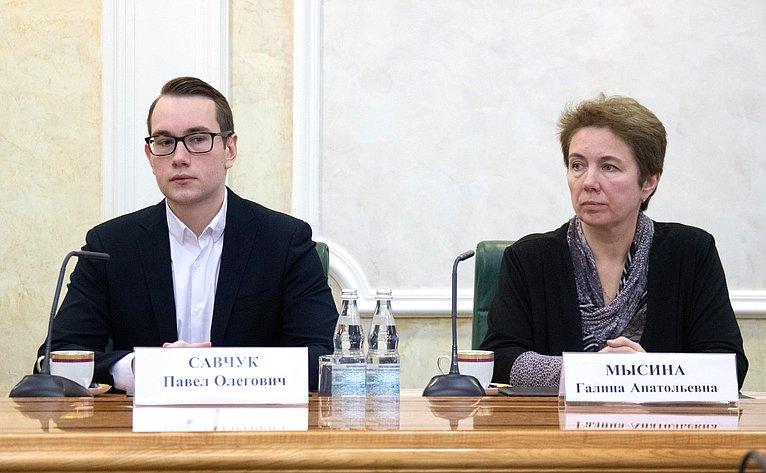 Павел Савчук иГалина Мысина