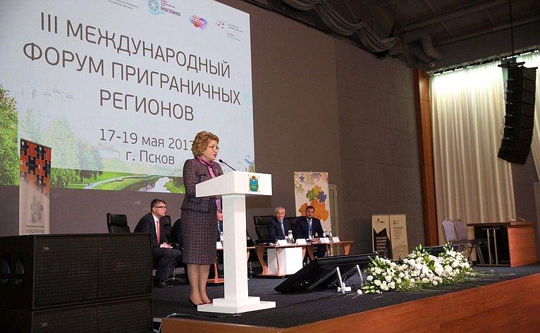 В. Матвиенко наФоруме пограничных регионов
