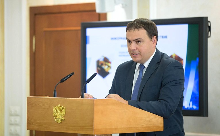 Парламентские слушания натему «Актуальные проблемы территориального планирования»