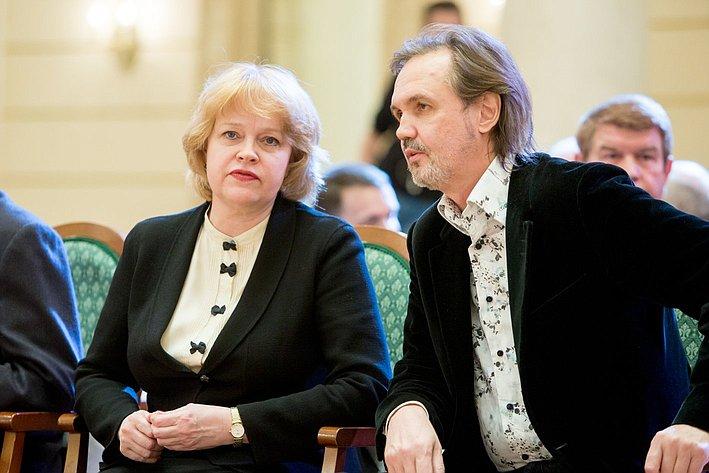 Подведение итогов Года культуры в России