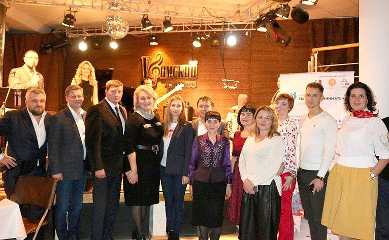 Лилия Гумерова приняла участие вУфе вцеремонии подведения итогов республиканского этапа Всероссийского конкурса «Молодой предприниматель России»