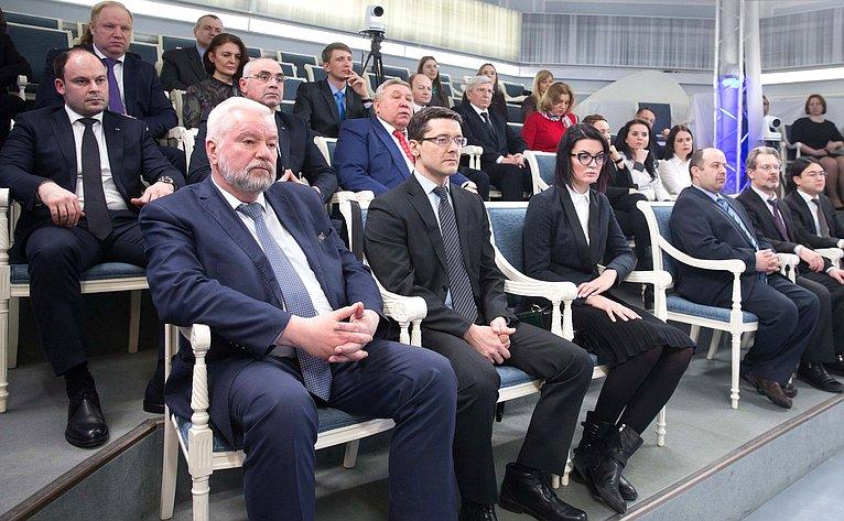 Церемония награждения дипломантов ежегодного конкурса насоискание премий Правительства РФ вобласти качества за2017год