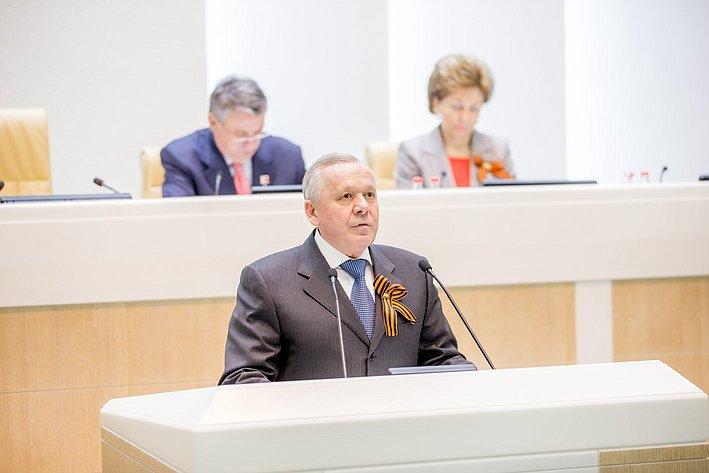 373-е Заседание Совета Федерации Шуба