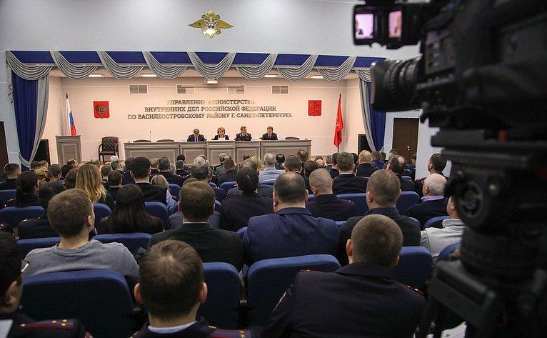 Открытие комплекса зданий Управления МВД РФ поВасилеостровскому району Санкт-Петербурга