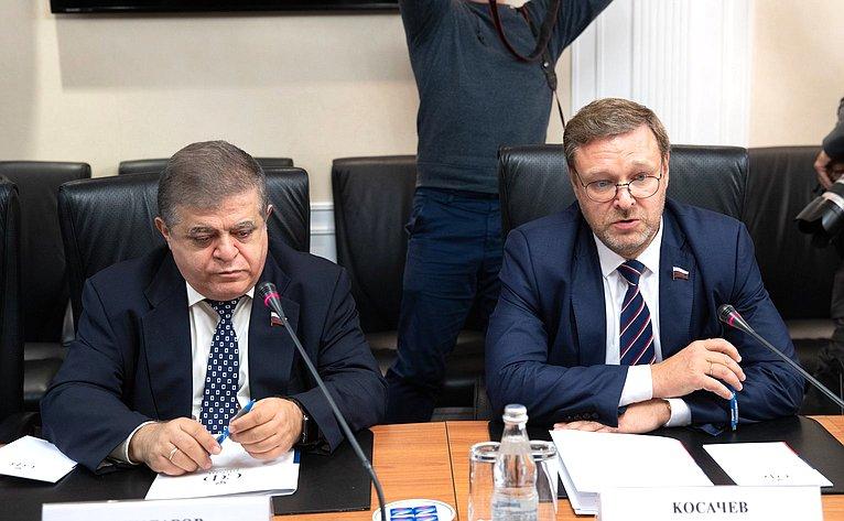 Владимир Джабаров иКонстантин Косачев