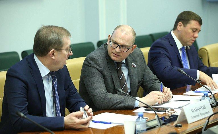 «Круглый стол» натему «Состояние иперспективы развития лесоперерабатывающей отрасли Российской Федерации»