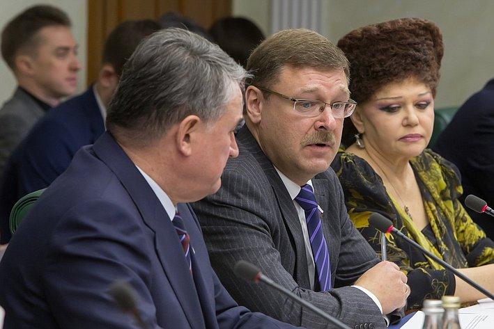 К. Косачев Заседание Комитета общественной поддержки жителей Юго-Востока Украины