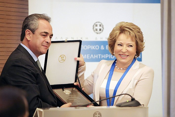 16-09 Матвиенко Греция ТПП награждение