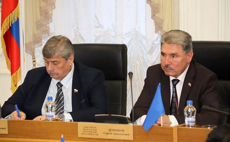 Михаил Козлов принял участие вовнеочередном заседании Костромской областной Думы